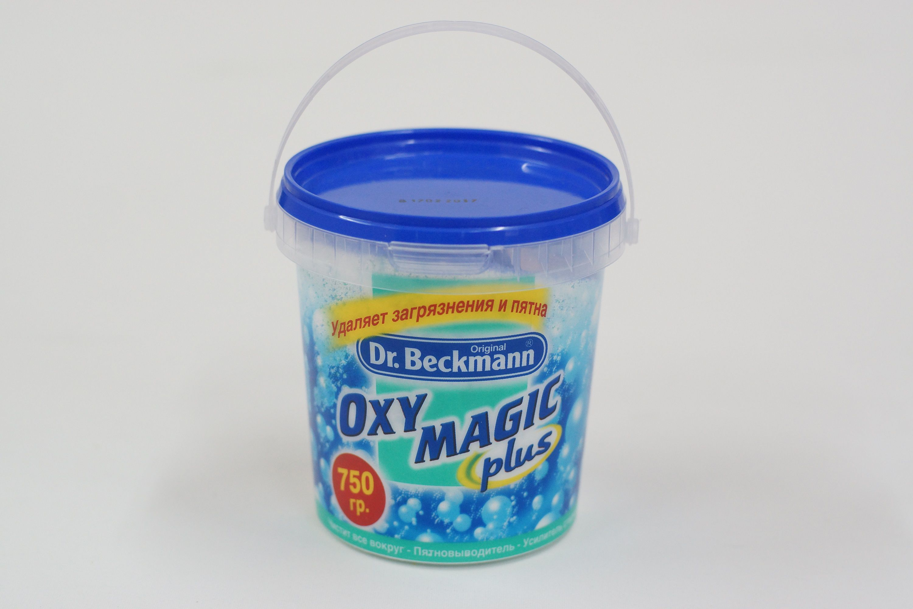 Dr.Beckmann Oxy magic plus 750 гр.